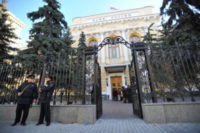 Центробанк РФ сохранил ключевую ставку на уровне 7,75%