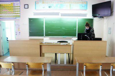В Уфе несколько школ закрыли на карантин