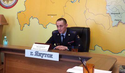 Экс-замминистра МВД Якутии осужден за изнасилование подчиненной в служебном кабинете