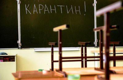 В Иваново школы закрыты на карантин
