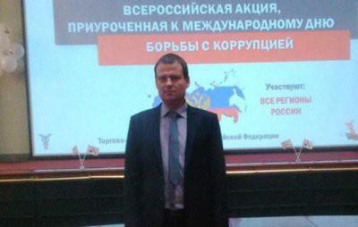 СКР возбудил дело после избиения до смерти подмосковного анти-коррупционера