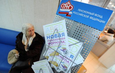 Пенсионные изменения с 2019 года в России