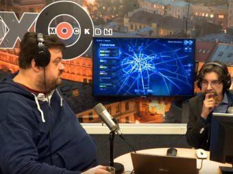 «Ненавижу всей душой»: Сергей Бунтман в эфире «Эха Москвы» назвал «Зенит» «газпромовским болотом»