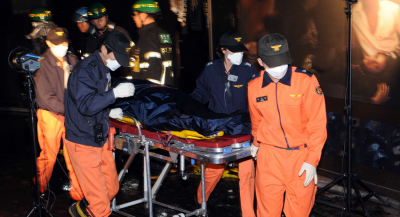 В Южной Корее при взрыве на заводе погибли три человека
