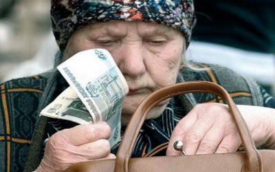 45-летним повысят пенсионный возраст в России
