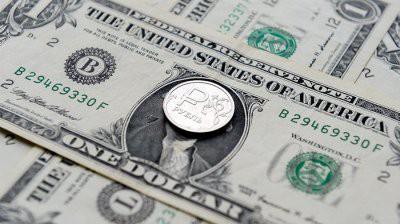 Курс рубля сегодня резко обвалился