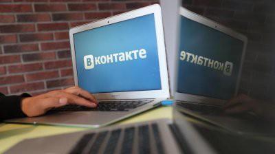 В соцсети «ВКонтакте» произошел массовый сбой