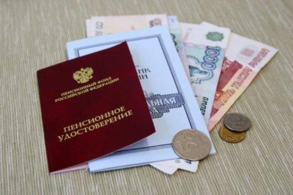 """В """"Единой России"""" допустили корректировку пенсионной реформы"""