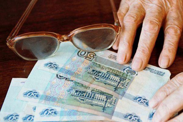 Названа скрытая причина пенсионной реформы