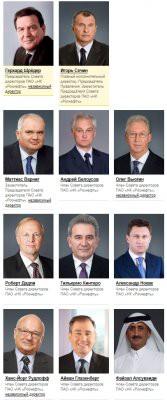 СМИ: На содержание 11 глав «Роснефти» из бюджета ежегодно тратится около 4 миллиардов рублей