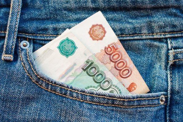 Россияне потребовали ввести прогрессивные налоги