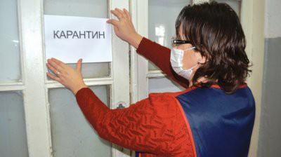 В саратовских школах сняли карантин по гриппу