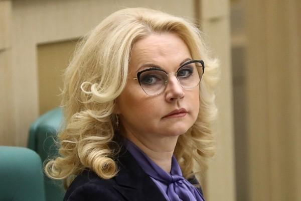Голикова пообещала новые пенсионные изменения