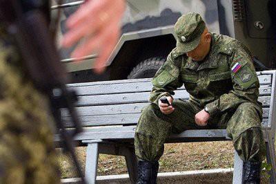 Госдума запретила военным пользоваться смартфонами на службе