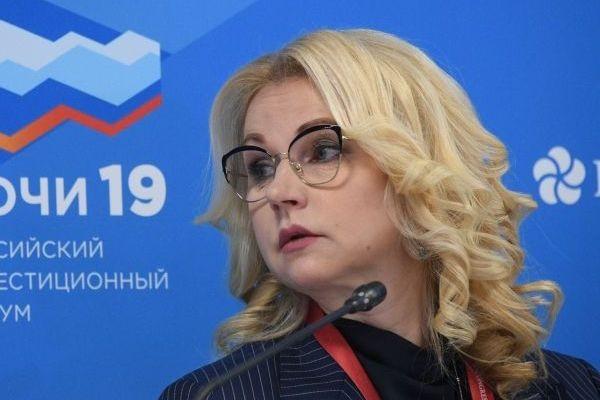Голикова отказалась считать пенсионеров бедными