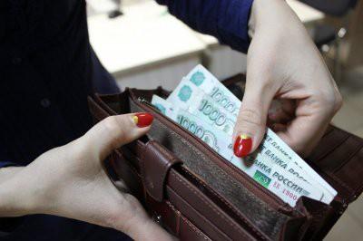 Реальные доходы россиян в январе упали на 1,3%