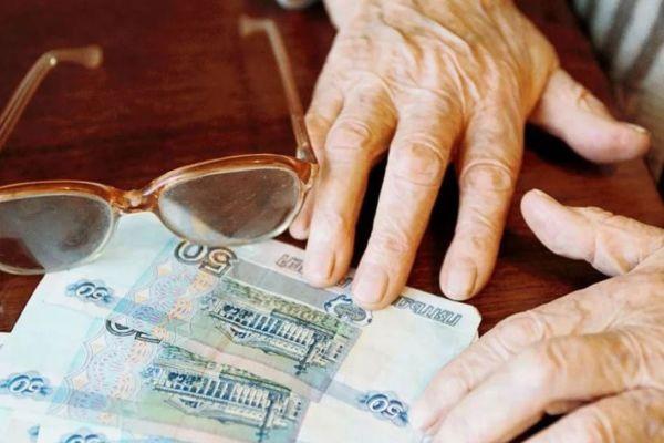 Россиян предупредили об угрозе лишиться пенсий