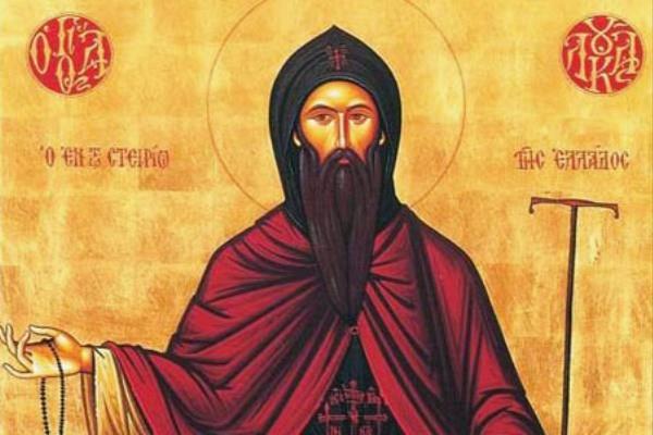 Какой православный праздник сегодня, 20 февраля: сегодня, 20.02.2019, церковный праздник в России