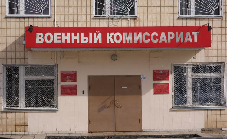 Новые поправки в закон «О воинской обязанности и военной службе» вступили в силу 17 февраля