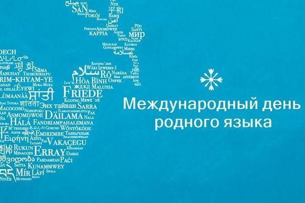Какой праздник сегодня, 21 февраля, в России: церковный праздник сегодня, 21.02.2019