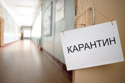Школы Саранска закрываются на карантин