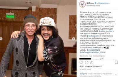 «Киркоров и алкаш»: Поклонники не узнали Валерия Леонтьева из-за ботокса