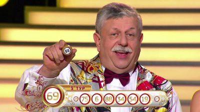 В 1272 тираже лотереи «Русское лото» 24 февраля выиграет каждый второй билет