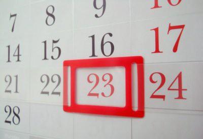 Праздничная дата 23 февраля в 2019 году припадает на субботу и не является рабочей