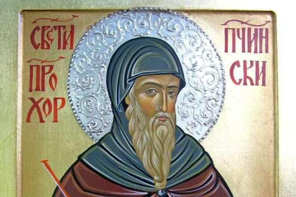 Какой церковный праздник сегодня, 23.02.2019: по православному календарю праздник какой сегодня, 23 февраля