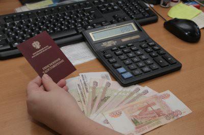 Правительство повысит социальные пенсии на 182 рубля