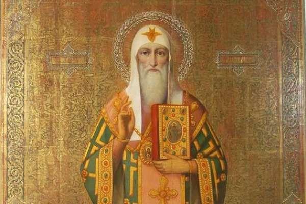 Православный какой праздник сегодня, 25.02.2019: церковный праздник сегодня, 25 февраля 2019