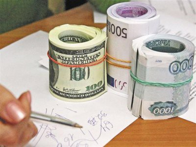 Опубликован прогноз курса доллара на неделю с 25 февраля по 3 марта 2019 года
