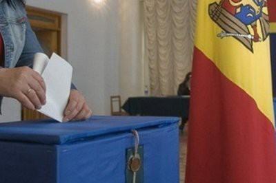 В Молдавии обнародованы итоги парламентских выборов