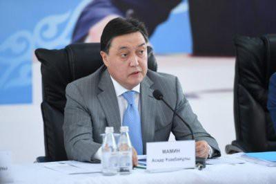 Назарбаев назначил премьер-министром Казахстана Аскар Мамин