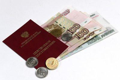 Минтруд предлагает проиндексировать социальные пенсии на 2% с 1 апреля