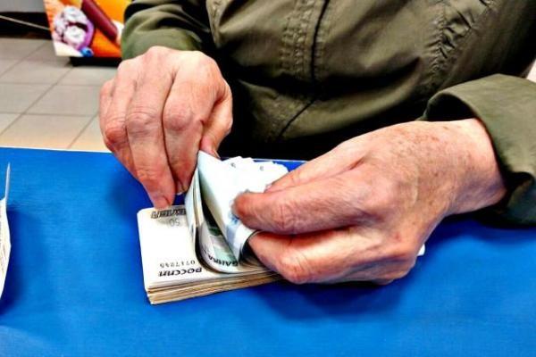 Бедных пенсионеров поддержат новой выплатой