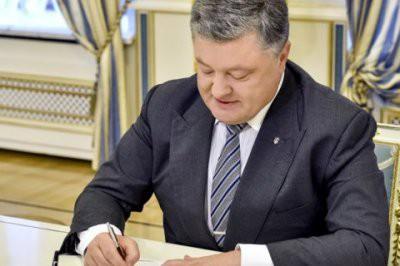 Порошенко подписал закон о недопуске на выборы российских наблюдателей