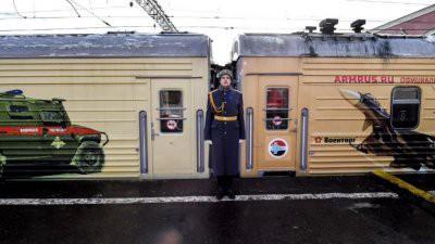 Составлен график движения поезда «Сирийский перелом» по российским городам: расписание