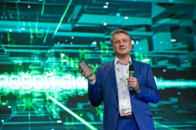 Сбербанк потерял миллиард рублей из-за искусственного интеллекта