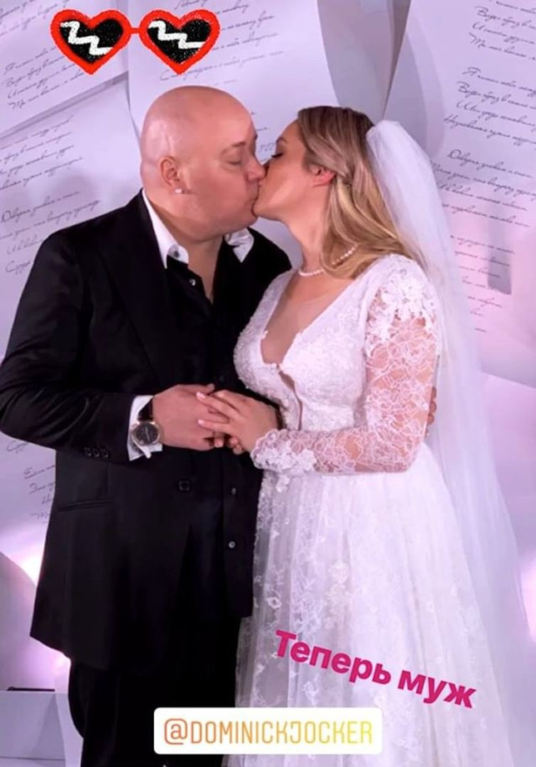 Доминик Джокер и Екатерина Кокорина официально оформили свои отношения