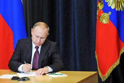 Утверждены поручения Владимира Путина по улучшению жизни россиян