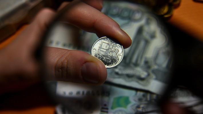 Эксперты прогнозируют падение рубля в марте 2019