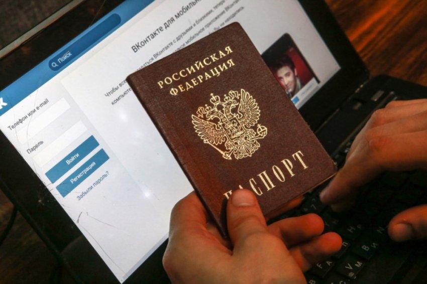 Интернет по паспорту? Будущее России, которое можно изменить