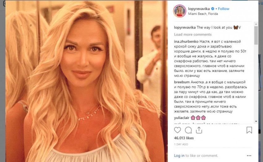 Николай Басков прокомментировал отношения между Игорем Булатовым и Викторией Лопырёвой