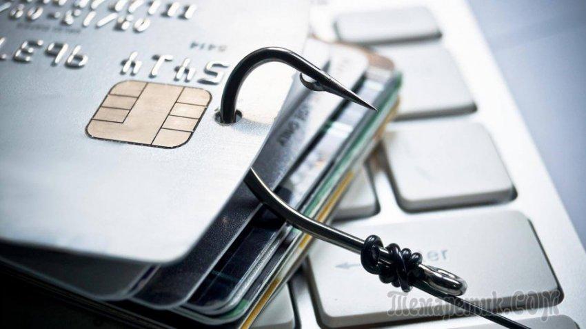 Как утерянный паспорт вешает чужие кредиты на бывшего владельца