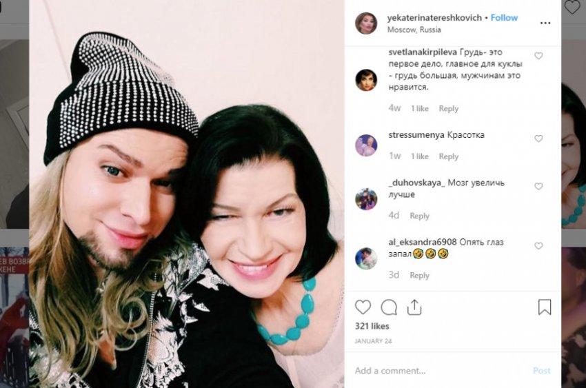 Супруга-старушка Гогена Солнцева устроила скандал в ресторане
