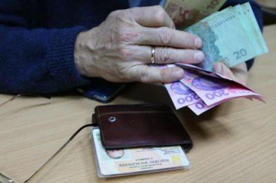 В 2019 году в Украине трижды повысят пенсии