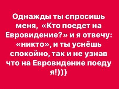 Ольга Полякова хочет поехать на Евровидение от Украины