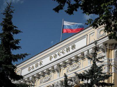 ЦБ аннулировал лицензию столичного «Жилстройбанка»