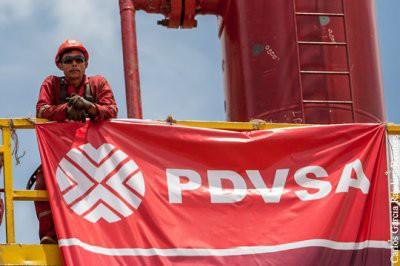 Мадуро распорядился перенести офис PDVSA из Лиссабона в Москву